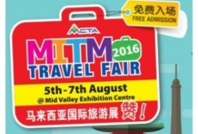 MITM Travel Fair 2016