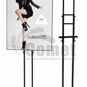 H-Stand / Adjustable Poster Stand (Square) Double Side