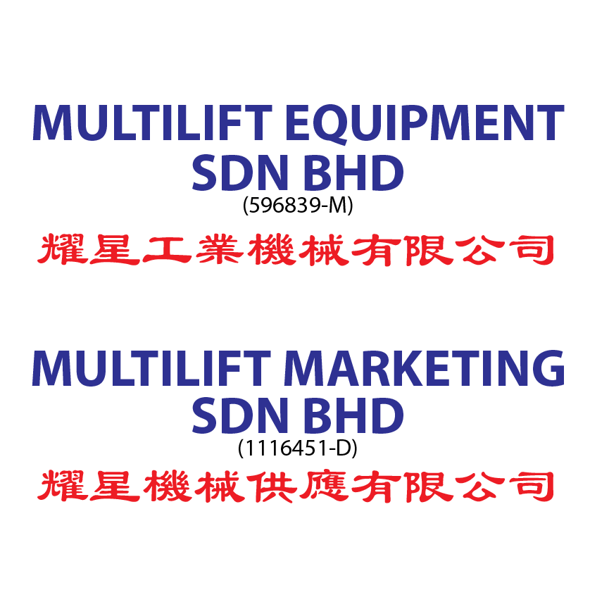 MULTILIFT EQUIPMENT SDN BHD 耀星工業機械有限公司