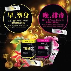 Amace Trim EX + Amace Immu DX