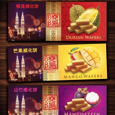 Durian Wafers Mango Wafers Mangosteen Wafers