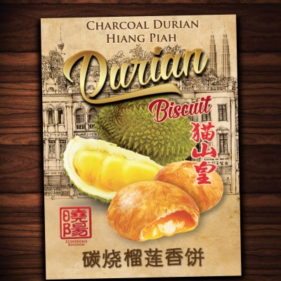 Durian Hiang Piah
