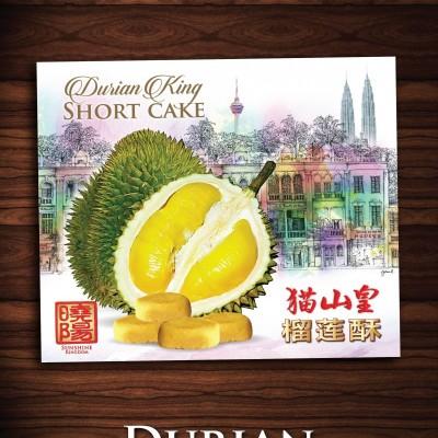 Durian Short Cake