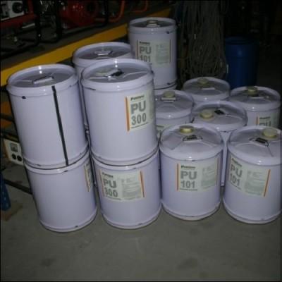 P U Chemical
