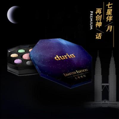 马来西亚进口DURIA七星伴月猫山王榴莲冰皮月饼