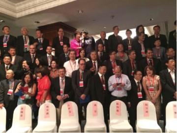 2015东北亞博览会,长春,吉林省