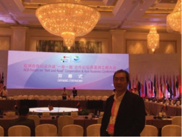 2015福州丝绸之路展览会