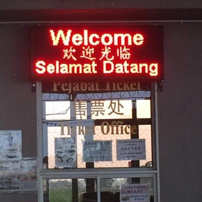 SIngle Colour LED Signboard