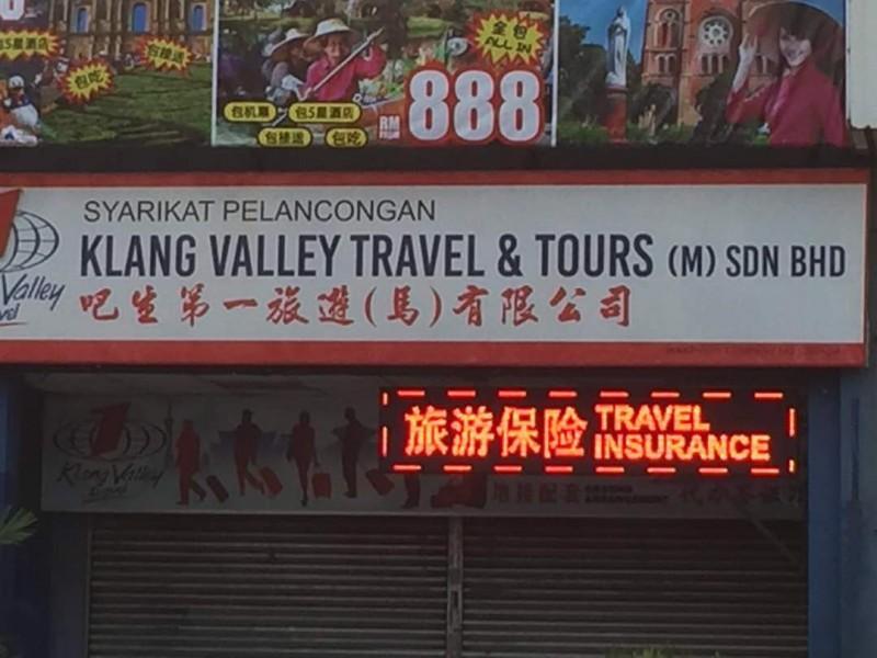 SIngle Colour LED Signboard