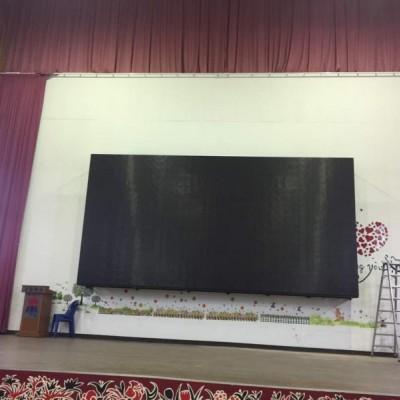 LED Display 10ft x 20ft @ SRJK Taman Desa