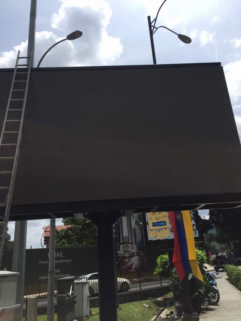 LED Display P5 10ft X 22ft