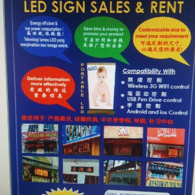 Box LED / Digital Signage
