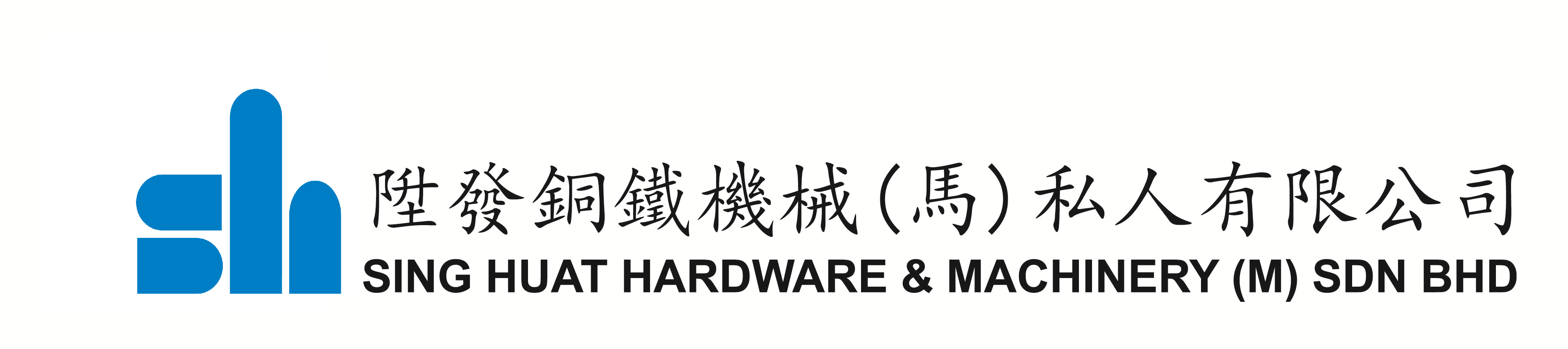 SING HUAT HARDWARE & MACHINERY (M) SDN BHD