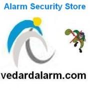 Vedard Security Alarm Systems