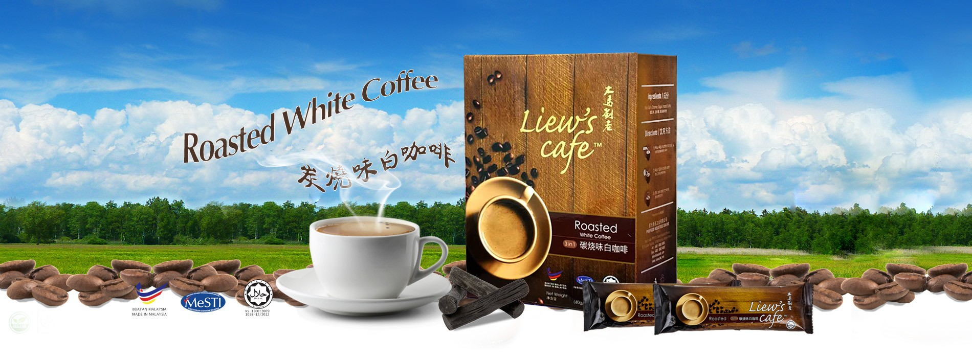 3-In-1 Roasted White Coffee 3合1碳烧味白咖啡​ | 3-In-1 Original White Coffee 3合1原味白咖啡 | 4-In-1 Durian White Coffee 4合1榴莲味白咖啡