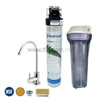 EVERPURE H-104 Drinking Water System