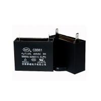 CBB61 Startup Capacitor