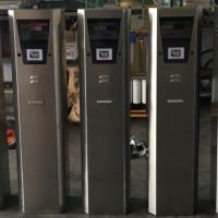 customers e.g. Panel box