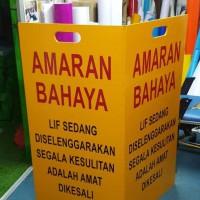Maintanace Signage