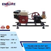EYUGA POWER SPRAYER PS45 C/W EYUGA ENGINE 7HP