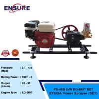EYUGA POWER SPRAYER PS45 C/W EYUGA ENGINE 6HP